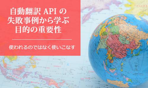 Banner_English1