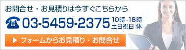 160508-www-bnr_03